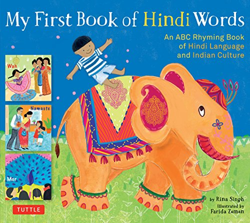 My First Book of Hindi Words: An...