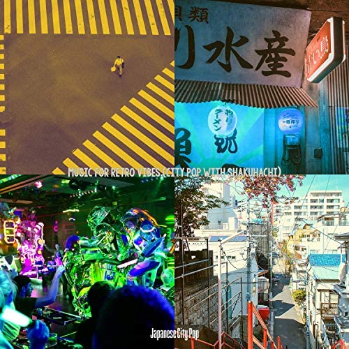 Japanese City Pop