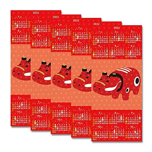 ムーングラフィックス 2022年 カレンダー ポストカード ムーンカレンダー ポストカード 赤べこ CC202234