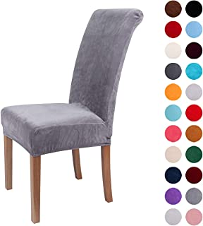 Colorxy Velvet Spandex Fabric Stretch Dining Room Chair Slipcovers Home Decor Set of 6, Silver Grey