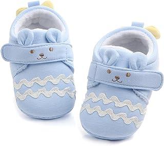 ام اند بي حذاء الاطفال - اولاد