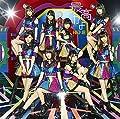 最高かよ(TYPE-A)(DVD付)