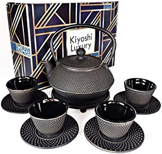 KIYOSHI Luxury 11PC Japanese Tea Set.