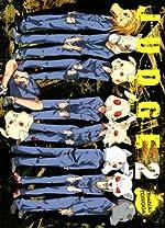 Judge - Tome 02 d'YOSHIKI TONOGAI
