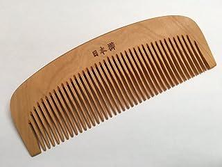 あかねつげ 「黄楊櫛」梳きくし(3.5寸) 椿油仕立【つげ櫛】日本製