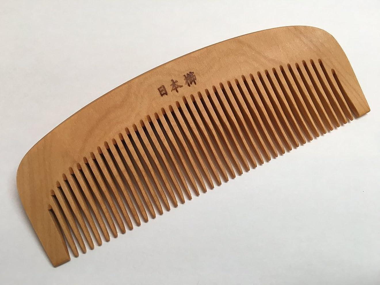 サバント類人猿出発するあかねつげ 「黄楊櫛」梳きくし(3.5寸) 椿油仕立【つげ櫛】日本製