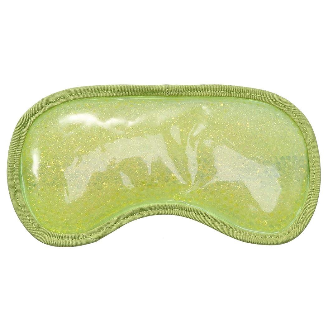 メアリアンジョーンズ判読できない架空のSUPVOX アイマスク ゲル アイスパッド アイアイスパック 温熱 ホット 冷却 パック 再使用可能 目の疲れ軽減 安眠 血行促進(緑)