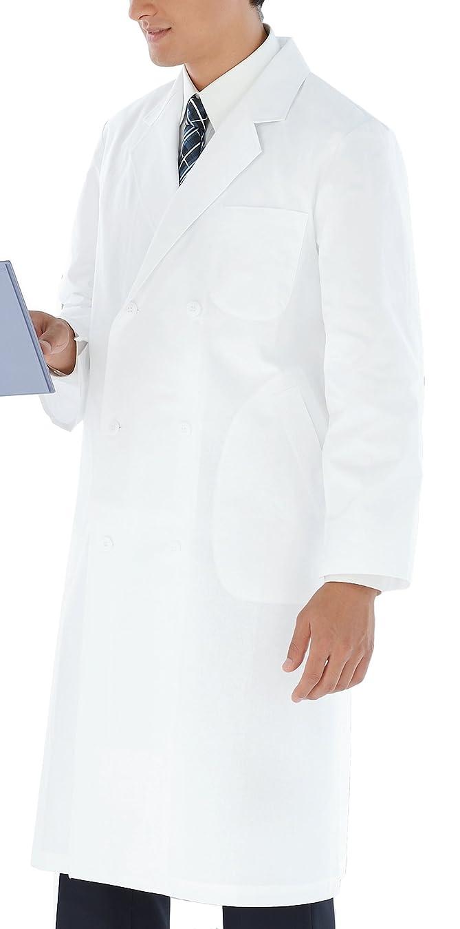 試してみる輝度優れたKAZEN アプロン メンズ診察衣W型長袖 115-20(ホワイト) LL