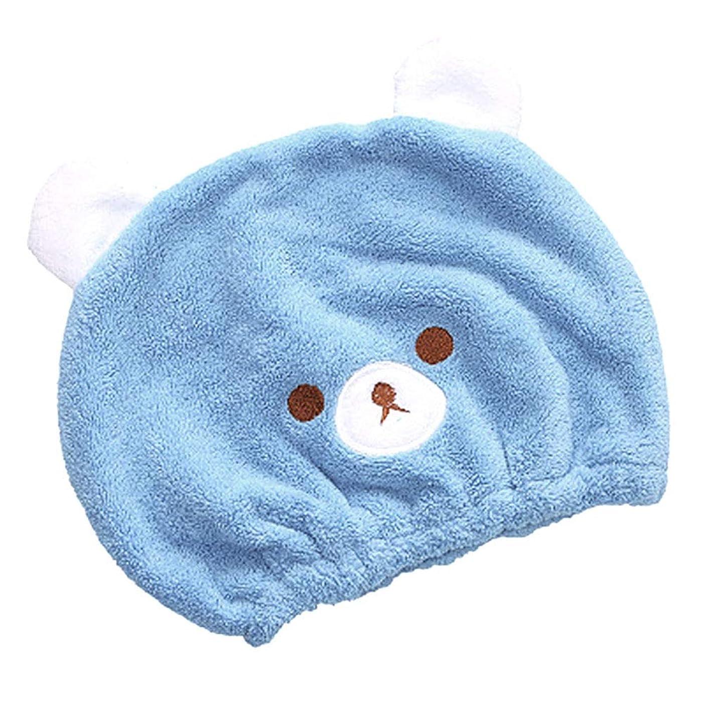 ゼリー規制周辺QIAONAI 子供 タオルキャップ ヘアドライキャップ ヘアドライタオル 吸水タオル 可愛い 熊さん 吸水速乾 キッズ バスキャップ お風呂用 (ブルー)