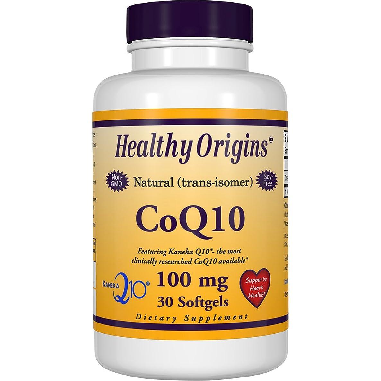 ストレージ経歴熱狂的な海外直送品 Healthy Origins Coq10, 30 S Gels 100MG