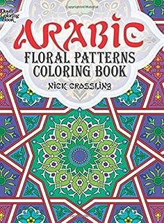 Best flower in arabic Reviews