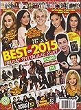 Pop Star Magazine November/December 2015