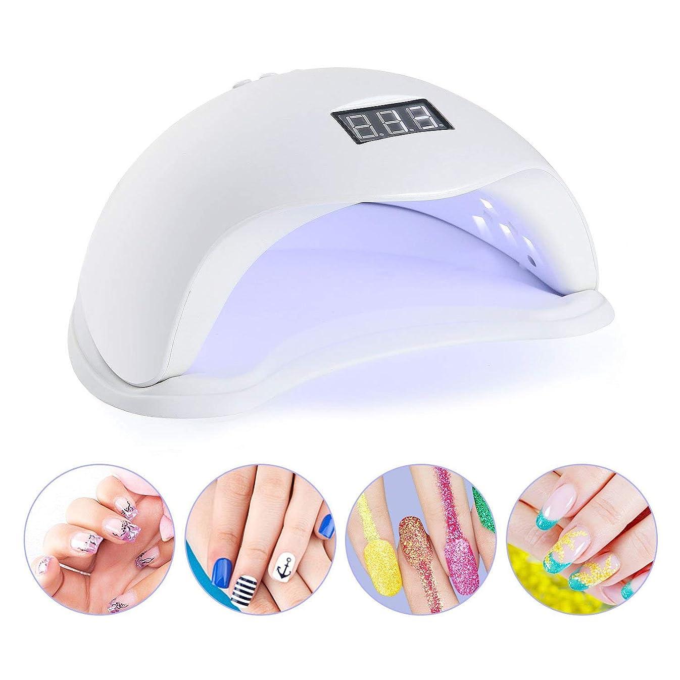 化合物ハリウッド発症センサー4のタイマー LCD 表示が付いているゲルの磨く発電機のための LED の釘ライト48W の専門の釘の紫外線爪の乾燥剤