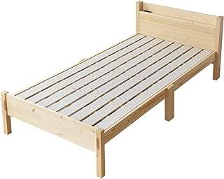 タンスのゲン すのこ 宮付き 頑丈ベッド シングル 天然木 スマホスタンド 2口コンセント 耐荷重:約500kg ベッド下収納 ベッドフレーム ナチュラル 4960008300 【61914】