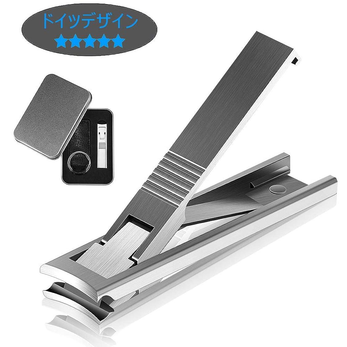 敗北川初心者爪切り-LECDDL 革新的なデザイン 厚さ3.8mmの超薄型爪切り つめきり カバー付き ステンレス鋼製 人気 高級飛び散り防止爪切り レザー収納袋付き 持ち運びしやすい