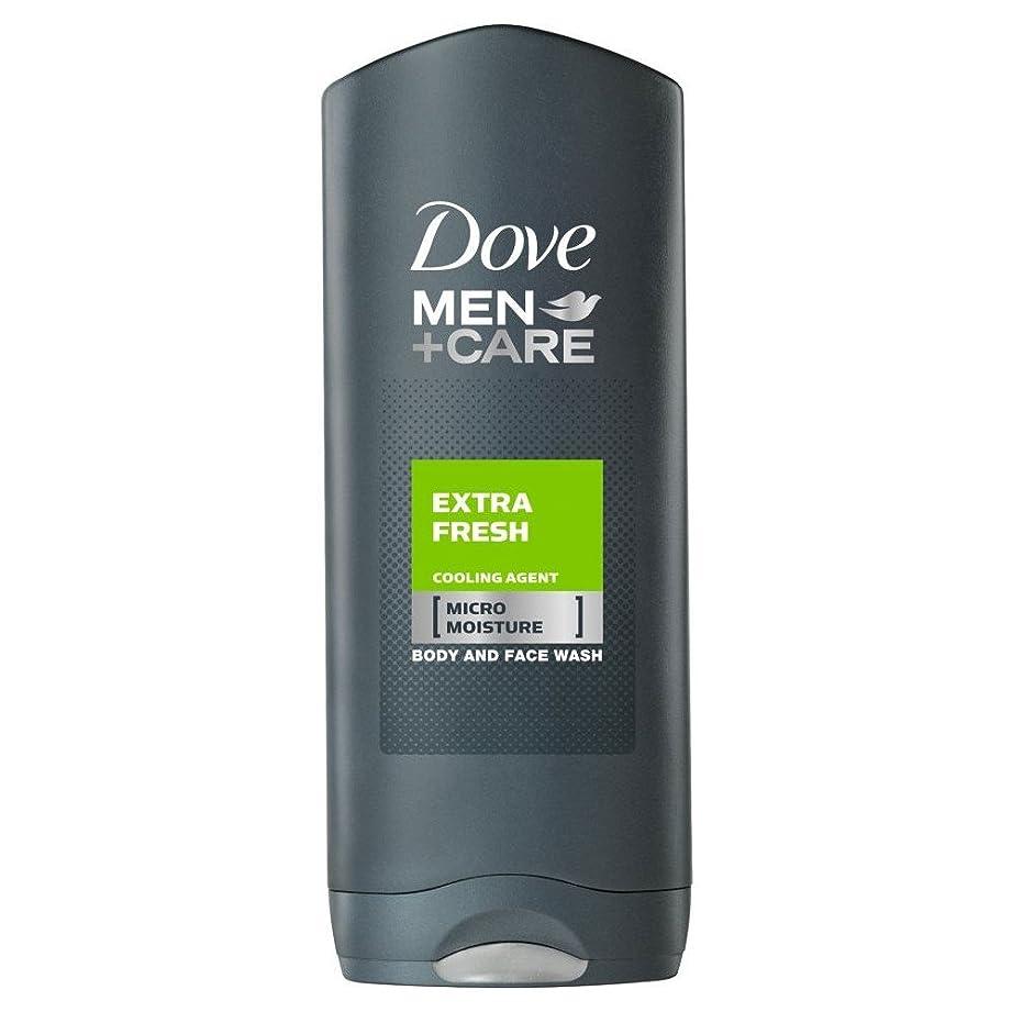 思慮深いトラクターリンスDove Men + Care Extra Fresh Cooling Agent Body & Face Wash (400ml) 鳩の男性+ケア余分な新鮮な冷却剤本体とフェイスウォッシュ( 400ミリリットル) [並行輸入品]