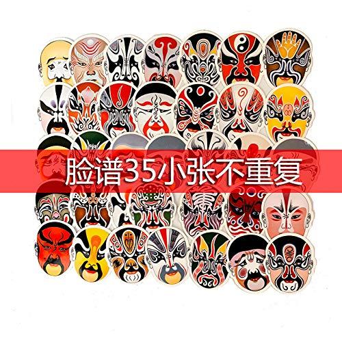 XXCKA Handbuch Chinesischen Stil Peking Oper Facebook Huadan Notebook Reisekoffer Kinder Wasserdicht Handy Auto Aufkleber 35 Blatt