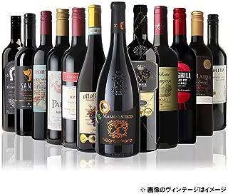 プレミアム 赤だけ特選ワイン12本セット 赤ワイン ワインセット ギフト(プレミアム赤だけ特選12本セット)