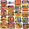 日清食品 大黒食品 ヤマダイ食品 マルちゃん 明星食品 サッポロ一番 焼きそば半月15食セット