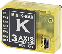 ICQUANZX K-BAR 5.3.4PRO V2 3-Axis Gyro System for Flybarless FBL 450 500 550 600 700 RC Helicopter-Gold