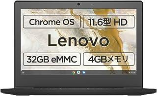 Google Chromebook Lenovo ノートパソコン IdeaPad Slim350i (11.6インチHD Celeron 4GBメモリ 32GB SSD 日本語キーボード)