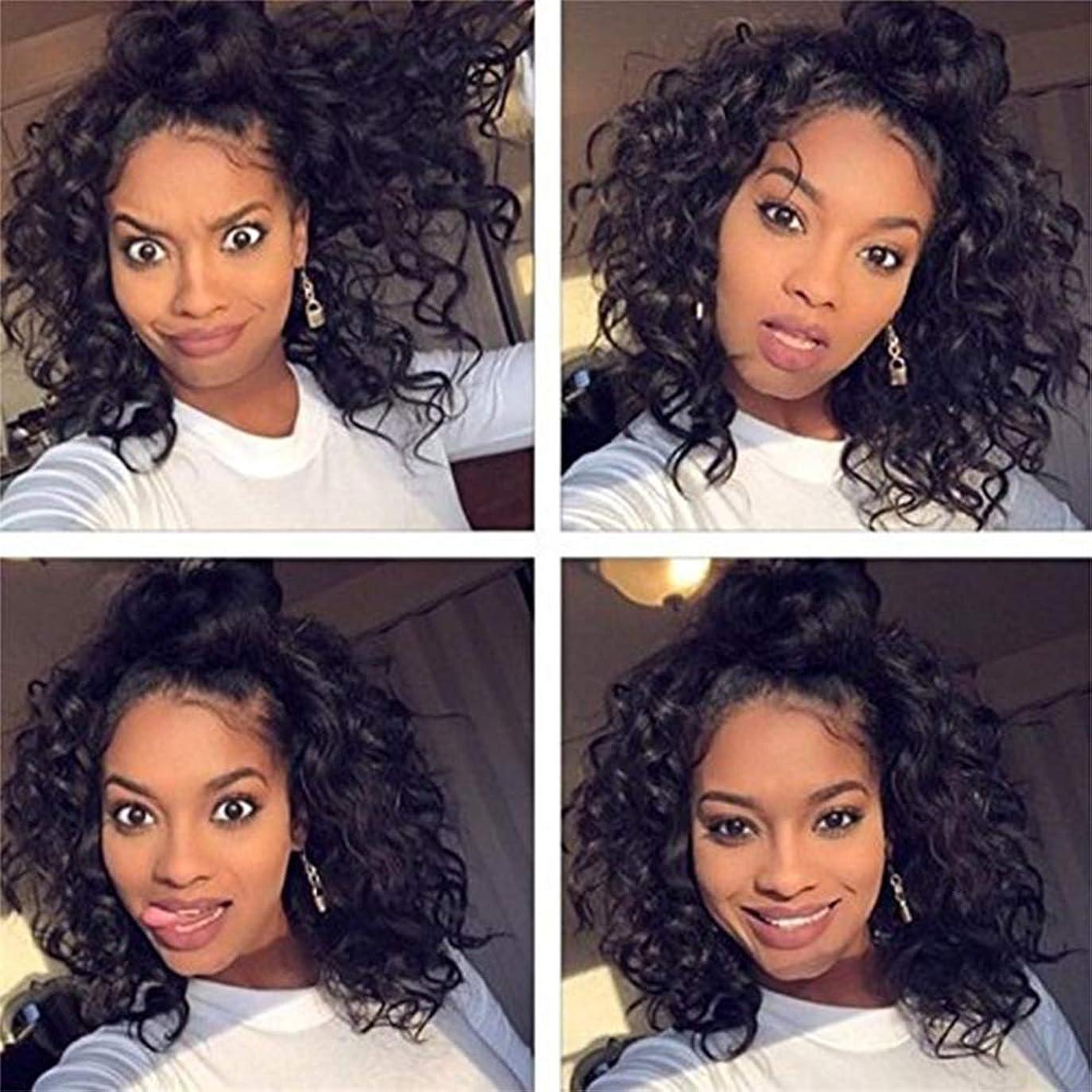 翻訳する家事潮180%密度波状の短いボブのかつらレースフロント人毛ウィッグ黒人女性のためのremy毛髪のかつら14インチ