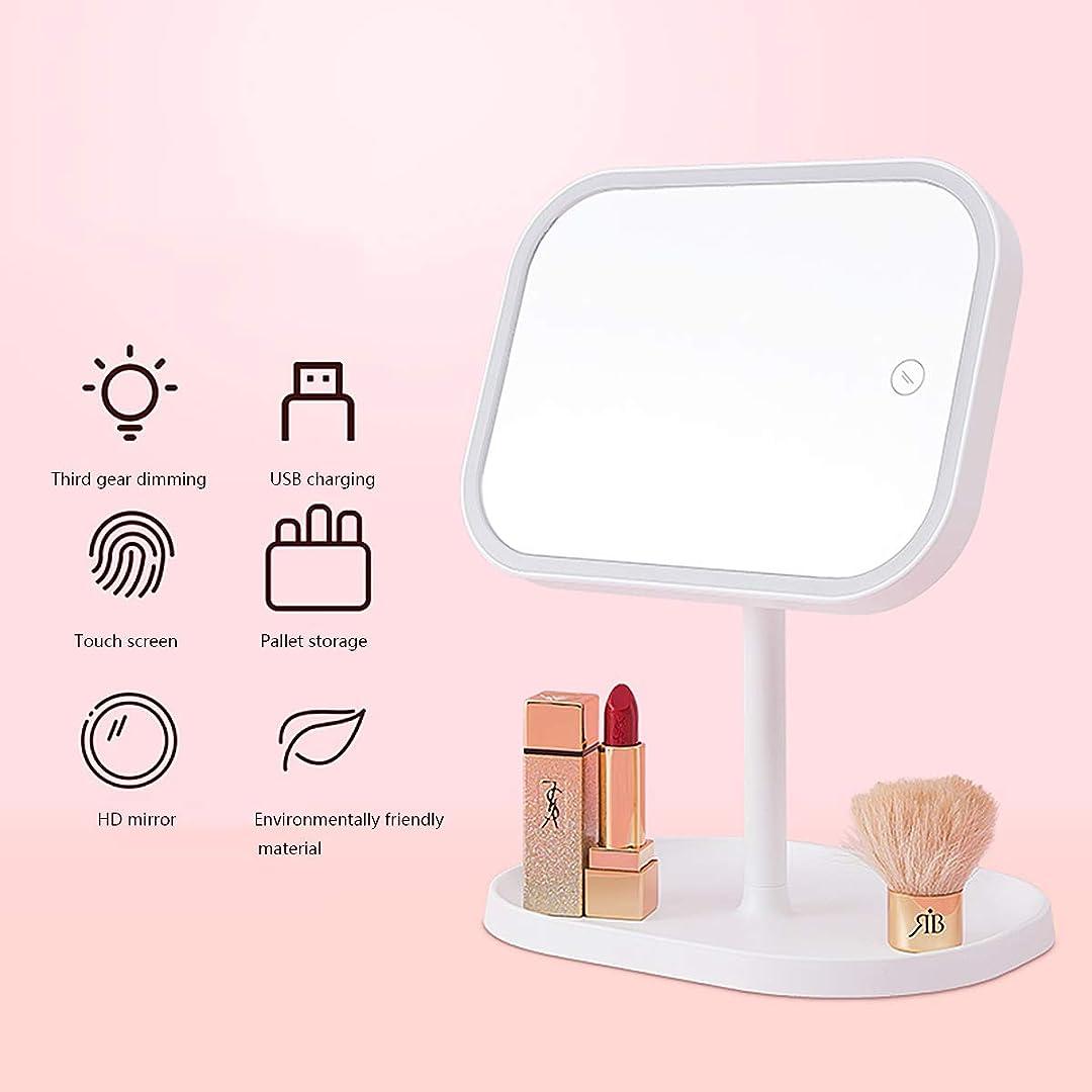 後仕方再生LED HD化粧鏡、取り外し可能なベース付き折りたたみ式ポータブルデスクトップミラー、USB充電化粧化粧台ミラー,White