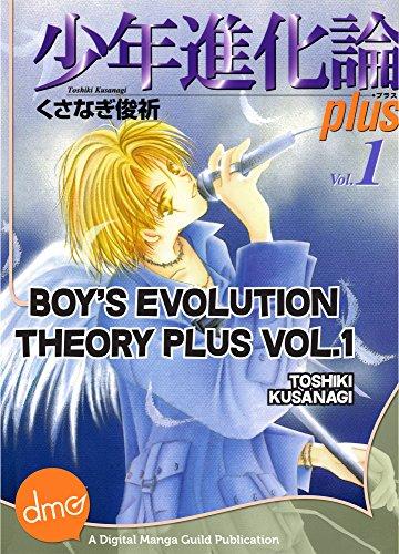 Boy's Evolution Theory Plus Vol. 1 (Shojo Manga) (English Edition)