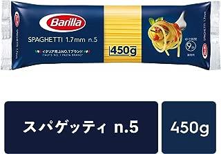 Barilla スパゲッティNo.5 (1.7mm) 450g×5個 [正規輸入品]