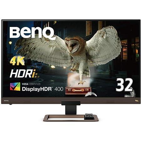 BenQ 32インチ4K高画質&高音質モニター EW3280U(32インチ/4K/IPS/DisplayHDR400/HDRi/2.1chスピーカー/リモコン/HDMI/DP/USB-C/60W給電)