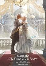 小説 FINAL FANTASY XV -The Dawn Of The Future- (GAME NOVELS)