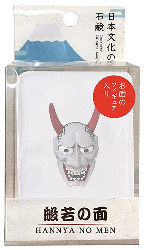 廊下泥分ノルコーポレーション 石鹸 日本文化の石鹸 般若の面 140g フィギュア付き OB-JCP-1-6