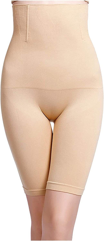 xoxing Waist Shaping Pants Shapewear Belt Shaper Belly Band Tummy Control Girdle Wrap Postpartum Slimming Fitness (Y)