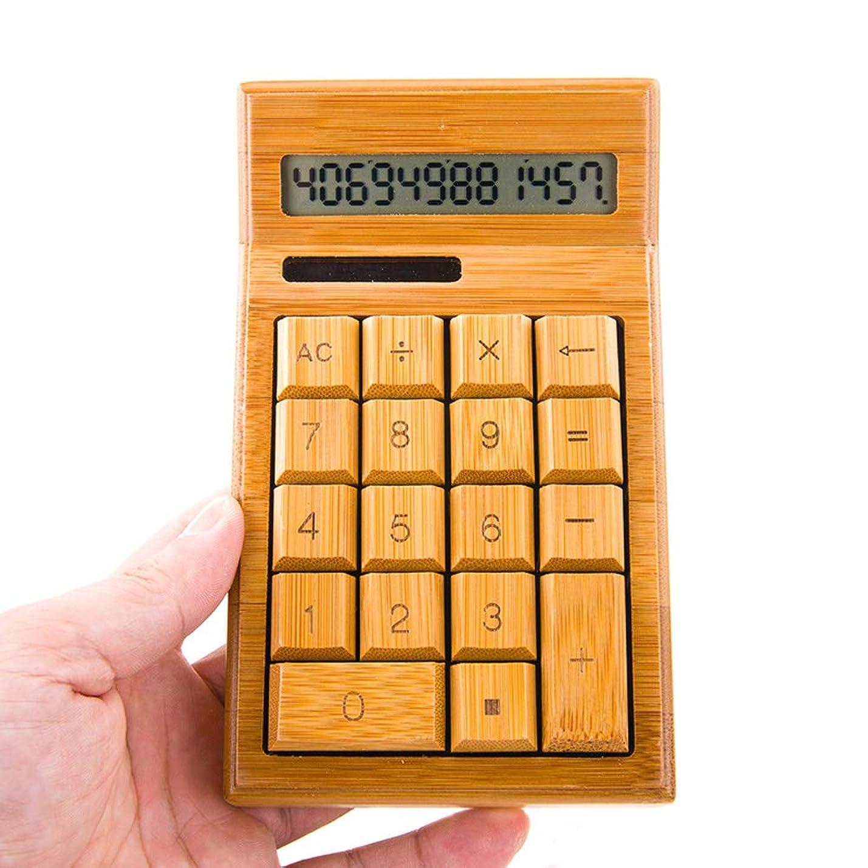 ピルファー余韻変化する電卓 人格すべて竹電卓クリエイティブオフィス用品学生ファッションコンピューターミニポータブル電卓、多目的オフィス電卓 オフィスの卓上