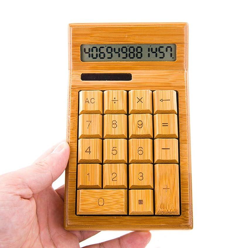 圧倒的バレエ者パーソナリティすべての竹の計算機のクリエイティブオフィスは、学生ファッションコンピュータミニポータブル電卓 標準機能エレクトロニクス電卓