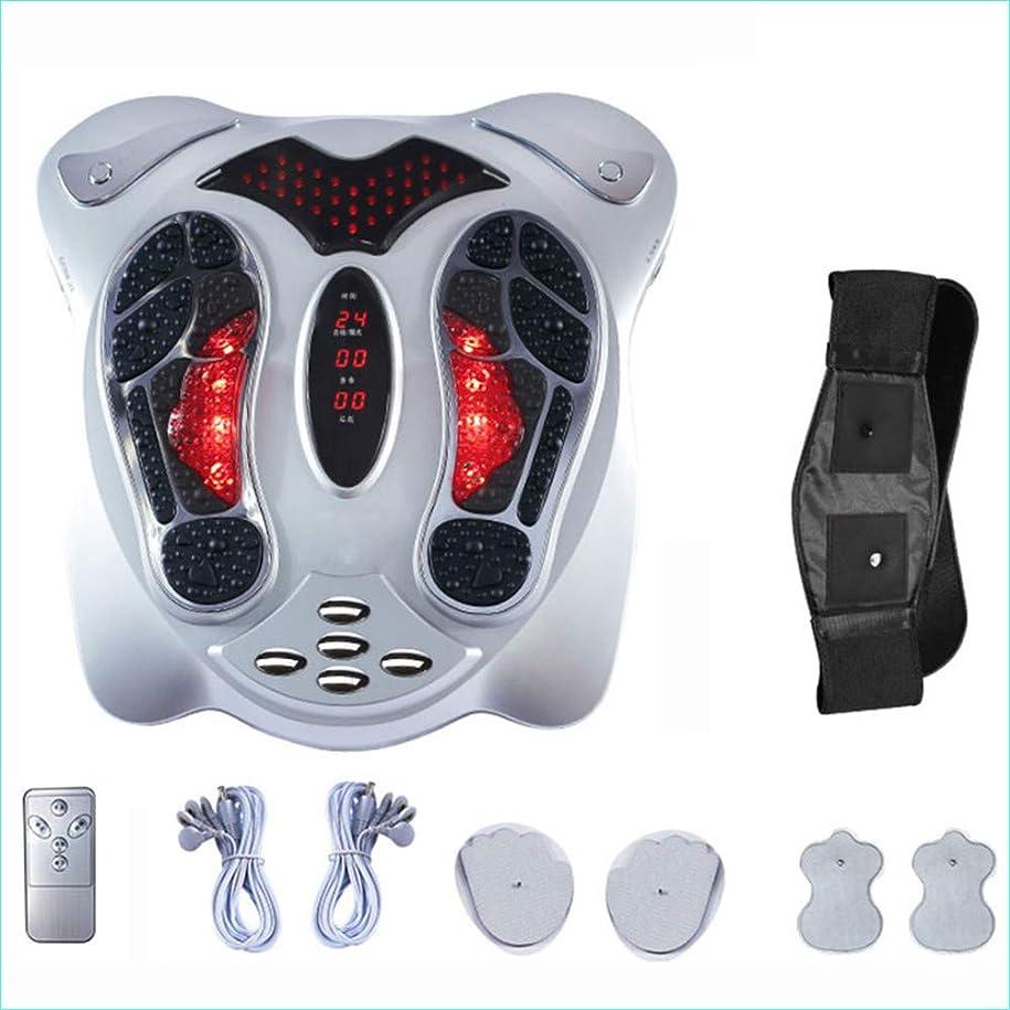 会話型消費体電気足マッサージ機は足底筋膜炎の足マッサージを指しますリモートコントロールで足の痛み神経痛を和らげます