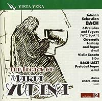 Legacy of Maria Yudina 12