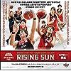 BBM 2018 バスケットボール日本代表 AKATSUKI FIVE -RISING SUN- [セット]