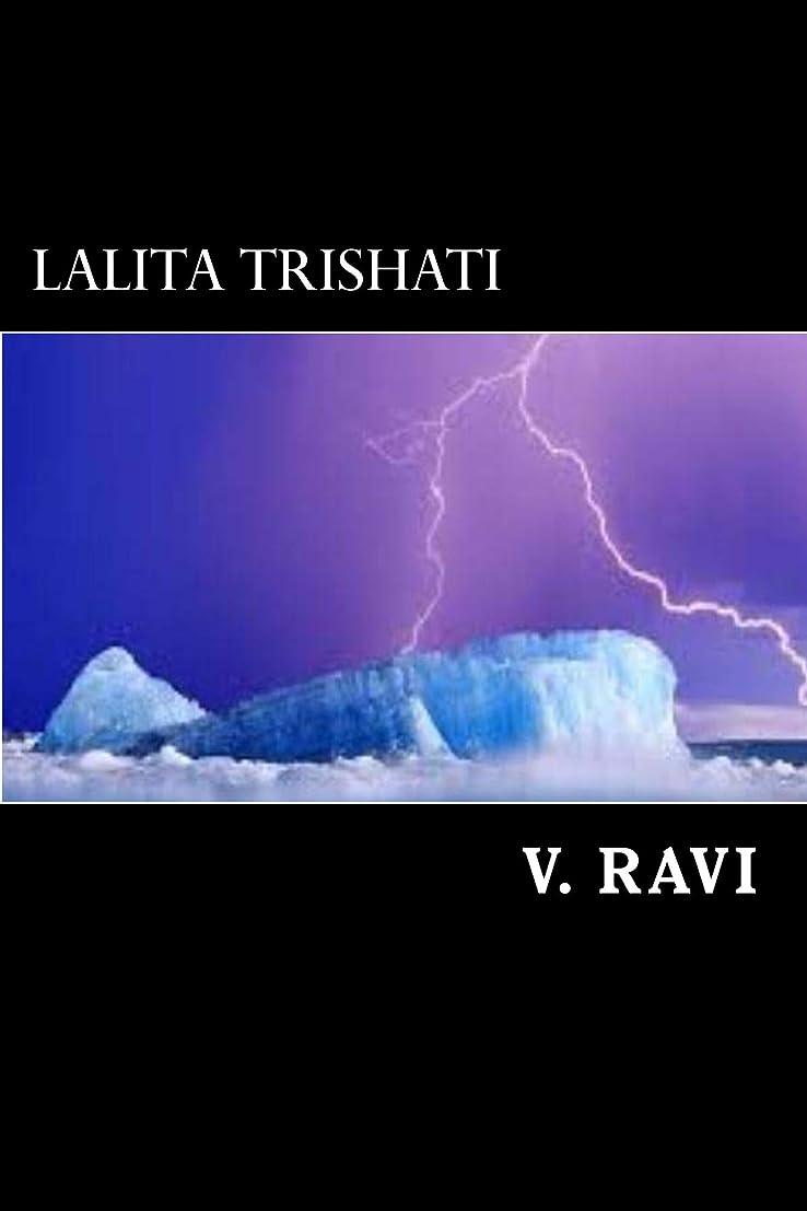 一致体描写Lalita Trishati (English Edition)
