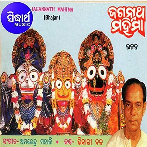 Bhikari Bala & Sadashiva Maharana
