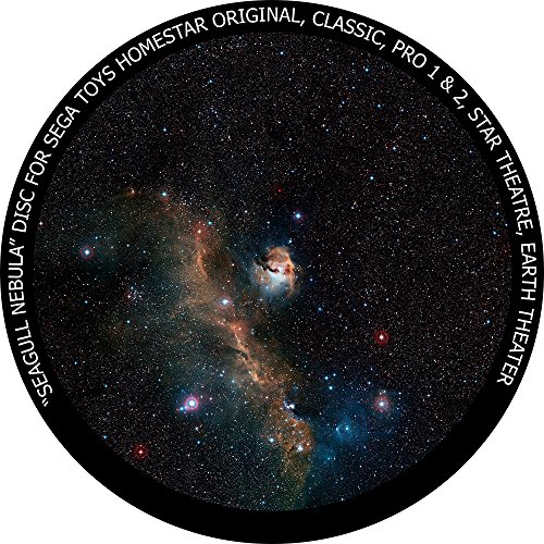 Seagull Nebula - disc for Sega Toys Homestar Classic/Flux/Original Planetarium