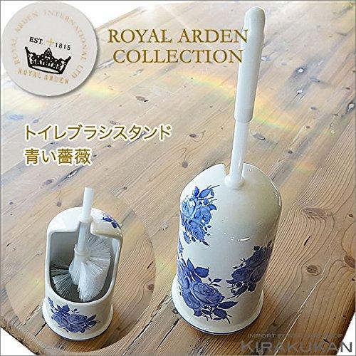 トイレブラシ 陶器 ロイヤルアーデン 青い薔薇 39341 英国風の陶器