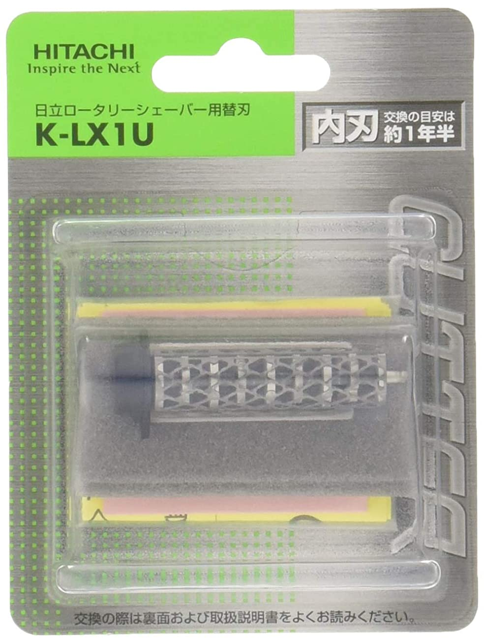 姪行為怪物日立 シェーバー用替刃(内刃) K-LX1U