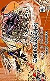 Ashokamitran Kurunovelgal (Complete Novellas of Ashoka mitran) (Tamil Edition)