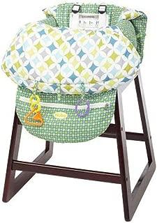 Baywell Toddler Lavable /Épais Chaise Rehausseurs De Si/ège Zipper Couverture Amovible /Étoiles /À Manger Chaise Coussin Rehaussement avec des Poches