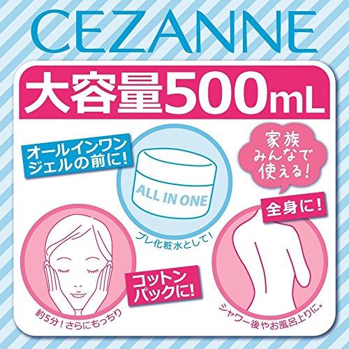 セザンヌ化粧品『セザンヌスキンコンディショナー(4939553013501)』