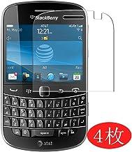 VacFun 4 Piezas HD Claro Protector de Pantalla para Blackberry Bold 9900 docomo 9930, Screen Protector Sin Burbujas Película Protectora (Not Cristal Templado)