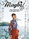 Maybe! Vol.5  SHOGAKUKAN SELECT MOOK