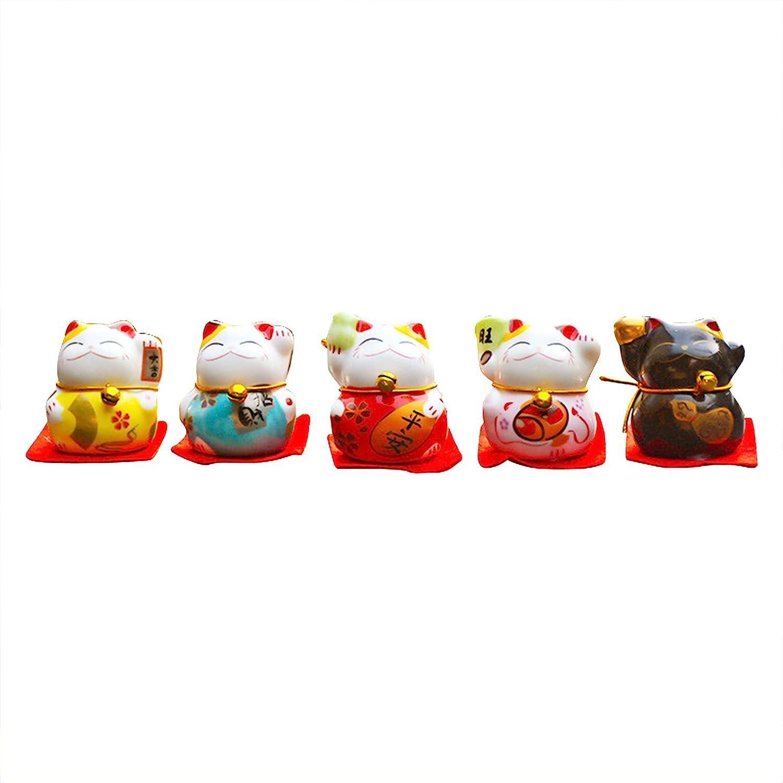 Lsaardth 5 Pcs Animer and price revision Maneki Neko Lucky Popularity Decor Car Cat Ceramic Luc Good