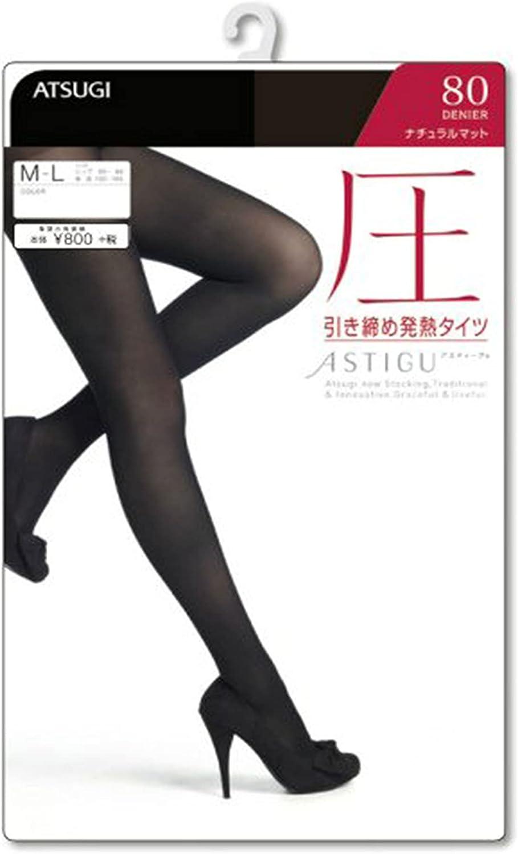 Atsugi Astigu Tights Atsu Tighten Hot Tights 80 Denier Size S - M - 357 Skinny Beige